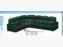 [全新] 全新精品 青綠色乳膠皮L型沙發椅其它沙發全新