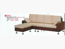 [全新] 全新精品 雙色乳膠皮 L型沙發椅其它沙發全新