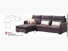 [全新] 全新精品 灰色棉布橘線L型沙發組其它沙發全新