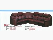 [全新] 全新精品 咖啡色半牛皮L型沙發組其它沙發全新