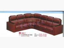 [全新] 全新精品酒紅色乳膠皮海灣L型沙發其它沙發全新
