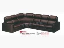 [全新] 全新精品咖啡色乳膠皮海灣L型沙發其它沙發全新