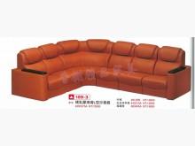 [全新] 全新精品橘子色乳膠皮海灣L型沙發其它沙發全新