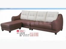 [全新] 全新精品咖啡色皮製三件式L型沙發其它沙發全新