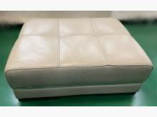 [8成新] A103008*半牛皮腳椅*沙發矮凳有輕微破損