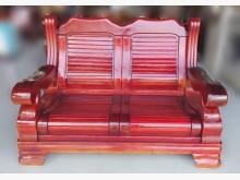 [9成新] A110703*紅木色實木木製沙發無破損有使用痕跡