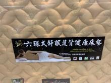 [9成新] EI1114GB*全新雙人獨立筒雙人床墊無破損有使用痕跡