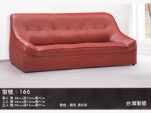 [全新] 高上{全新}台灣製造參人皮沙發椅多件沙發組全新