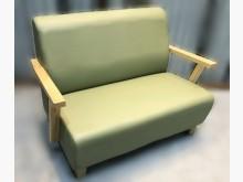 [全新] ZX1107DE新綠色雙人皮沙發雙人沙發全新