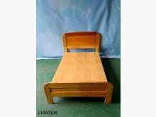 11060108原木色床架單人床架無破損有使用痕跡