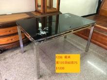 F205 二手餐桌餐桌無破損有使用痕跡