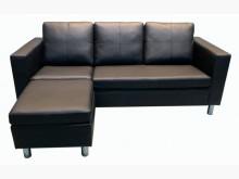[全新] 全新黑皮L型沙發L型沙發全新