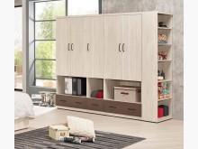 [全新] 戴維斯7.7尺組合衣櫃衣櫃/衣櫥全新