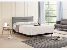 [全新] 路西恩6尺淺灰布雙人床雙人床架全新