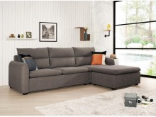 [全新] 埃爾頓L型貓抓皮沙發L型沙發全新