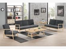 [全新] 弗蕾莉休閒沙發組~不含茶几多件沙發組全新