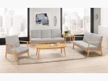 [全新] 范倫休閒沙發組~不含茶几多件沙發組全新