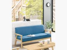 [全新] 愛蓮娜三人休閒沙發雙人沙發全新