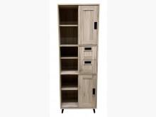 [全新] LC1202DG*柏拉圖置物書櫃收納櫃全新