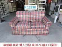 [8成新] K12998 美式 雙人沙發雙人沙發有輕微破損
