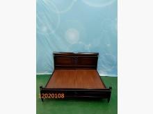 [9成新] 二手/中古 胡桃床架雙人床架無破損有使用痕跡