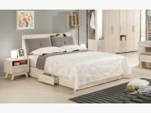 [全新] 2104555-2漢斯5尺雙人床雙人床架全新