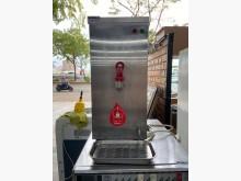 吉田二手傢俱❤力霸桌上型飲水機開飲機無破損有使用痕跡