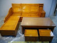 二手柚木色204公分L型木製沙發木製沙發無破損有使用痕跡