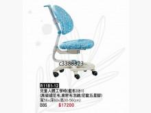 [全新] 高上{全新}兒童人體工學椅(藍布書桌/椅全新