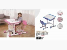 [全新] 高上{全新}兒童書桌(R1182電腦桌/椅全新