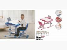 [全新] 高上{全新}兒童書桌(提拉升降)書桌/椅全新