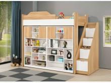 [全新] 2104697-2卡爾書櫃挑高床單人床架全新