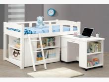 [全新] 2104702-1貝莎半高床組單人床架全新