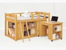 [全新] 2104704-1貝莎檜木色床組單人床架全新