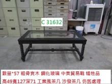 [9成新] C31632 實木 工業風茶几茶几無破損有使用痕跡