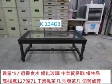 [95成新] K13403 實木 工業風茶几茶几近乎全新
