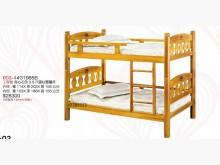 [全新] 高上{全新}烏心石色3.5尺圓柱單人床架全新