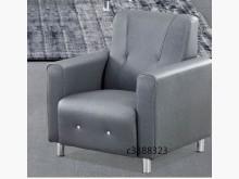 [全新] 高上{全新}吉祥貓抓皮沙發單人椅單人沙發全新