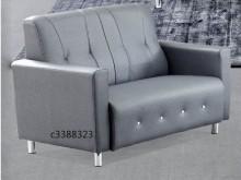 [全新] 高上{全新}吉祥貓抓皮沙發雙人椅雙人沙發全新