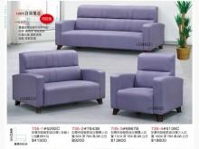 [全新] 高上{全新}1+2+3整組沙發(多件沙發組全新