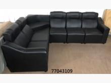 [全新] 77043109黑色L型沙發L型沙發全新