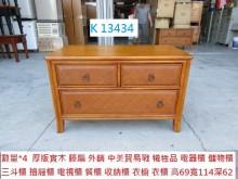 [95成新] K13434 實木藤編 三斗櫃收納櫃近乎全新
