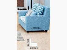 [全新] 高上{全新}8038布藝雙人沙發多件沙發組全新