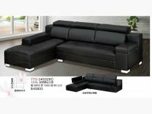 [全新] 高上{全新}1310L型塑膠皮沙L型沙發全新