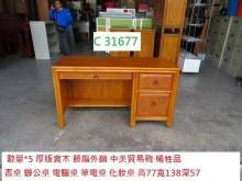 C31677 實木籐編 化妝桌鏡台/化妝桌近乎全新