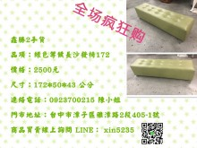 [9成新] 鑫勝2手-綠色等候長沙發172其它沙發無破損有使用痕跡
