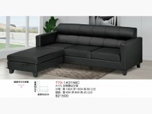 [全新] 高上{全新}A17L型塑膠皮沙發L型沙發全新