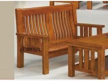 [全新] 高上{全新}柚木三人座木椅(52木製沙發全新