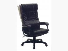 [全新] 得億坐臥兩用辦公椅 桃園區免運費辦公椅全新