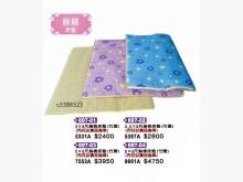 [全新] 高上{全新}3.5X6尺絲綿床墊單人床墊全新